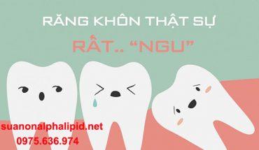 rang_khon